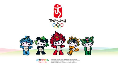2008-olympic-1680-1050 / Zum Vergrößern auf das Bild klicken